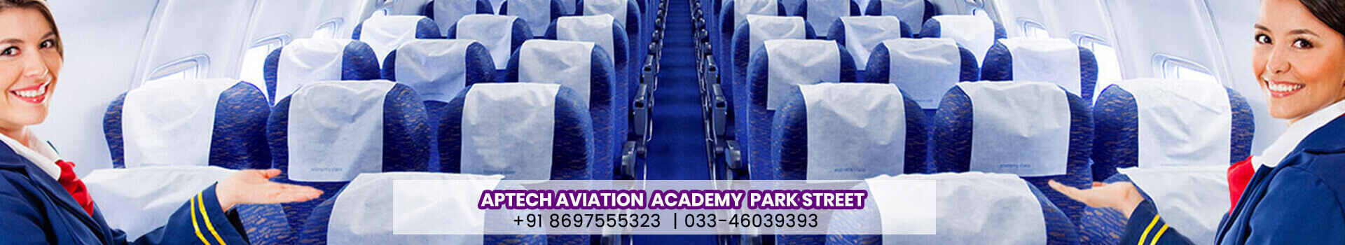 Facilities in aviation industries in kolkata